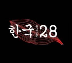 Lowongan Kerja Cook Helper & Waiters di Korean 28 - Yogyakarta