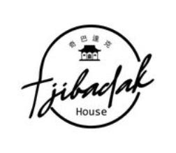 Lowongan Kerja Cook Helper di Tjibadak House
