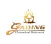 Lowongan Kerja Perusahaan Gading Restaurant